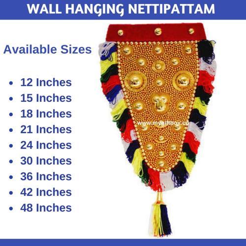 Wall Hanging Nettipattam