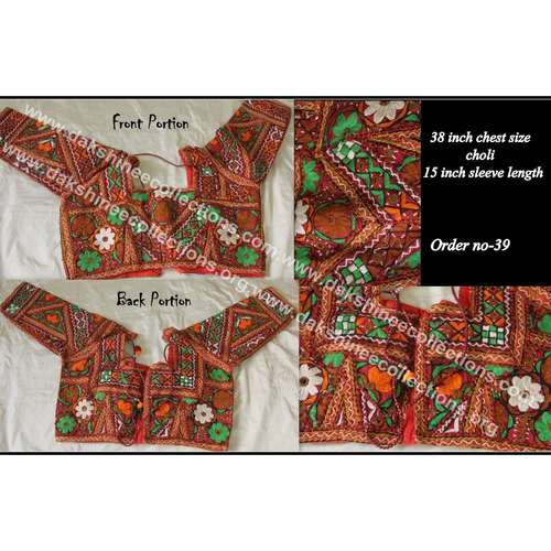 DKKWR029 - Hand embroidered Kutch work Ready to wear blouse