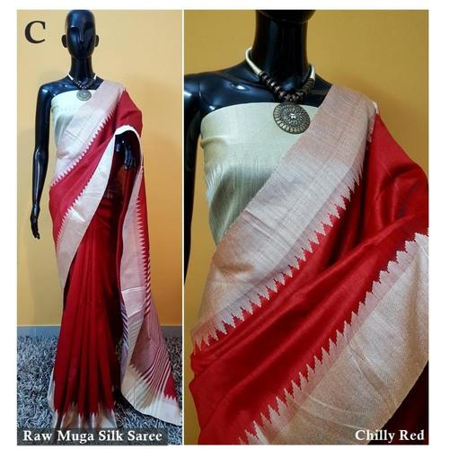 DKS09-  Khadi Raw silk Sarees