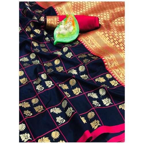 DL25 - Lichi Soft Silk Saree