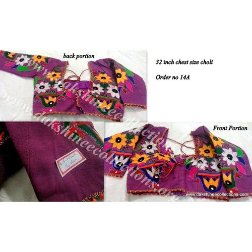 DKKWV021 - Hand embroidered Kutch work Ready to wear blouse