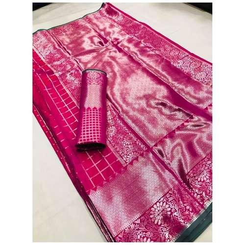 DLZ03 - Lichi Silk with silver zari weave
