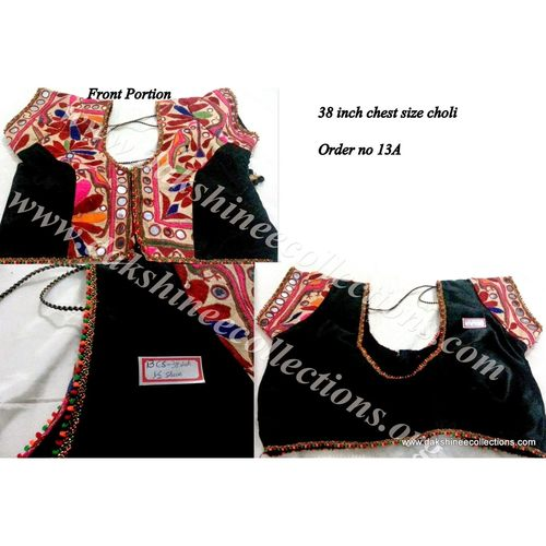 DKKWB022-  Hand embroidered Kutch work Ready to wear blouse