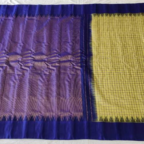 Blue Yellow Cotton Silk Saree by Indira Priya Darsini Women's Welfare Association