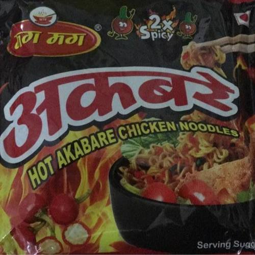 AKABARE - Nepals Hottest Noodles Pack of 4