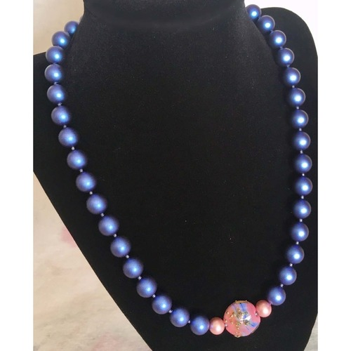 SOLD Rhapsody in Blue: Swarovski pearl and art glass