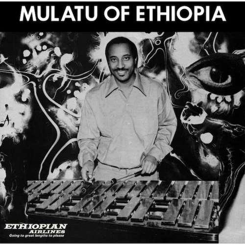 MULATU ASTATKE - Mulatu of Ethiopia LP