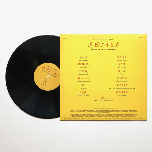 EL MICHELS AFFAIR - Return To The 37th Chamber LP