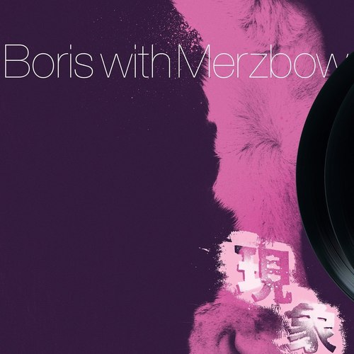 BORIS WITH MERZBOW - Gensho Part Two 2xLP