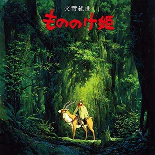 JOE HISAISHI - Princess Mononoke (Symphonic Suite) LP