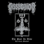 DISSECTION - The Past is Alive The Early Mischief LP