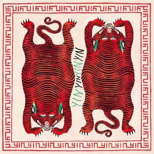 YIN YIN - The Rabbit That Hunts Tigers LP