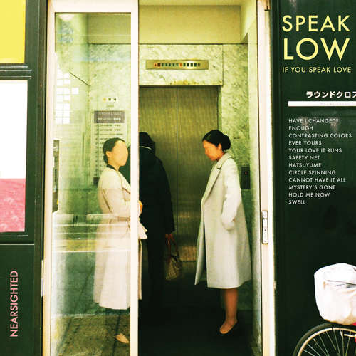 SPEAK LOW IF YOU SPEAK LOVE - Nearsighted LP