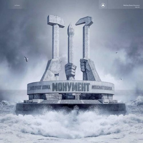 MOLCHAT DOMA - Monument LP Blue Ice vinyl