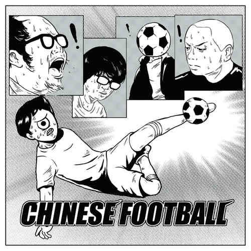 CHINESE FOOTBALL - ST 2xLP White & Black Vinyl