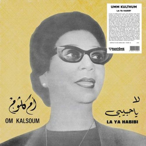 OM KALSOUM - La Ya Habibi LP