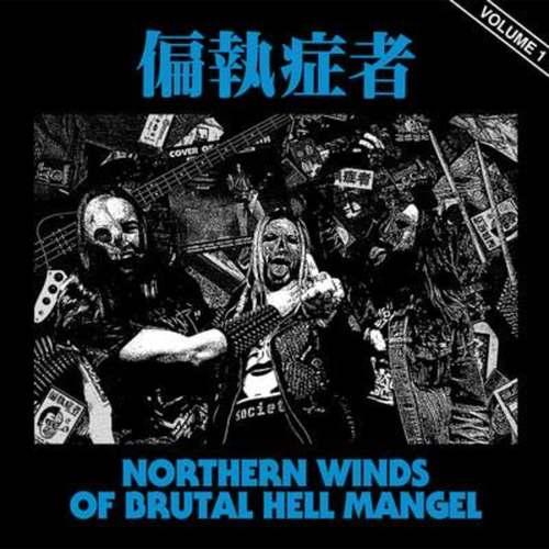 PARANOID 偏執症者 - NWOBHM Nothern Winds of Brutal Hell Mangel Vol 1 LP