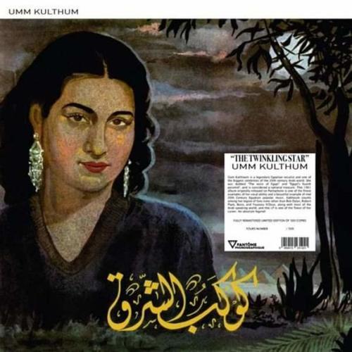 UMM KULTHUM - The Twinkling Star LP