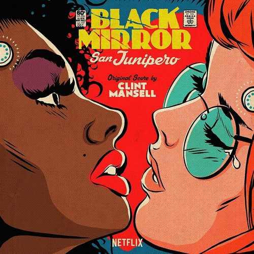 CLINT MANSELL - Black Mirror San Junipero Original Score LP Purple Vinyl
