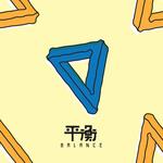 ELEPHANT GYM - Balance 12EP
