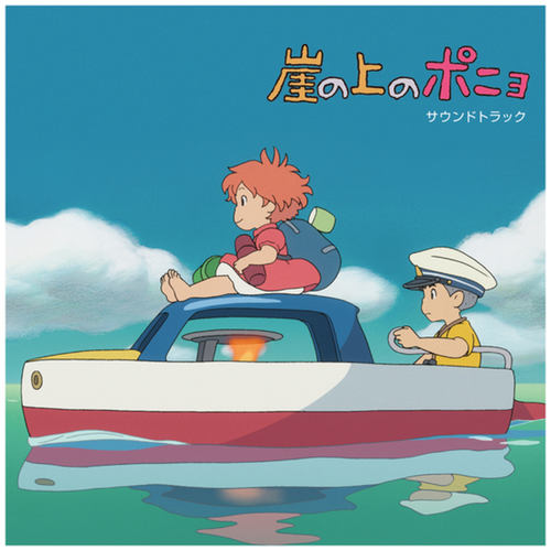 JOE HISAISHI - Ponyo On The Cliff By The Sea (Original Soundtrack) 2xLP