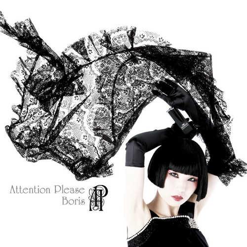 BORIS - Attention Please LP