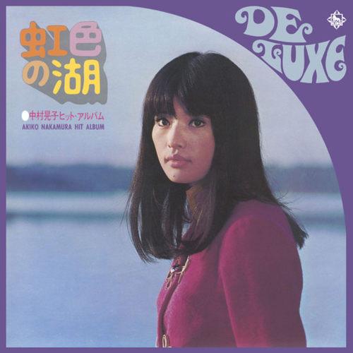 AKIKO NAKAMURA - Hit Album LP Pink vinyl