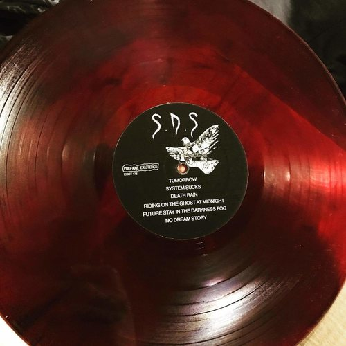 MISERYS.D.S - Split LP Red vinyl