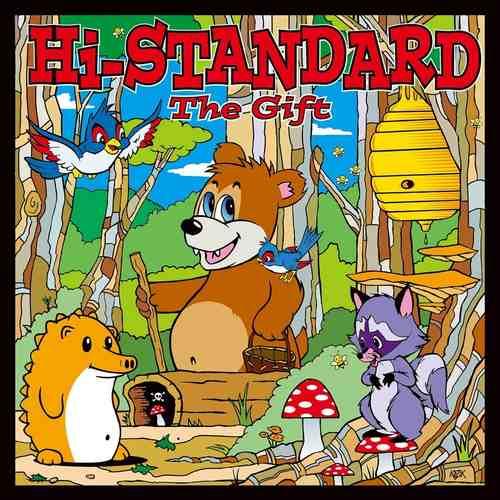 HI-STANDARD - The Gift LP