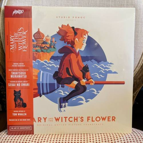 TAKATSUGU MURAMATSU - Mary And The Witch's Flower (Original Motion Picture Soundtrack) 2xLP