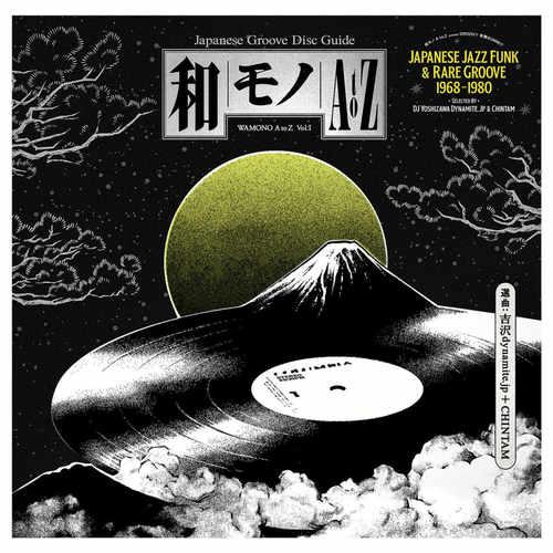 VA - Wamono A to Z Vol I Japanese Jazz Funk & Rare Groove 1968-1980 LP 180gram vinyl
