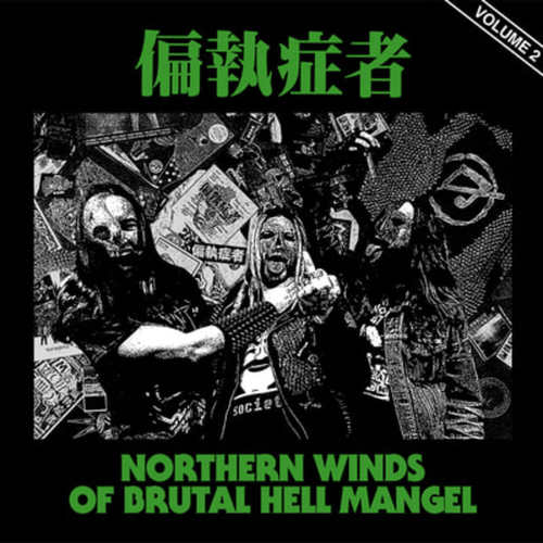 PARANOID 偏執症者 - NWOBHM Nothern Winds of Brutal Hell Mangel Vol 2 LP