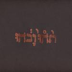GODSPEED YOU BLACK EMPEROR - Slow Riot for New Zero Kanada 180gram Vinyl