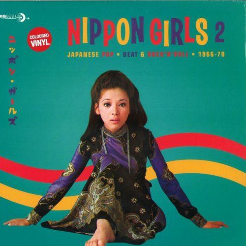 V/A - Nippon Girls: Japanese Pop, Beat & Rock 'n' Roll LP