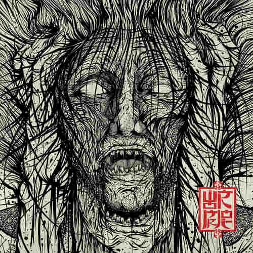 WORMROT - Voices LP