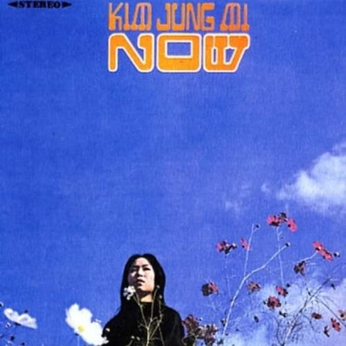 KIM JUNG MI - Now LP 180gram with Obi