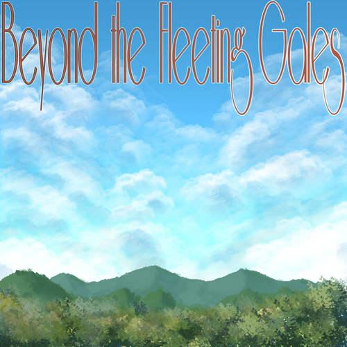 CRYING - Beyond The Fleeting Gales LP (Mustard Vinyl)