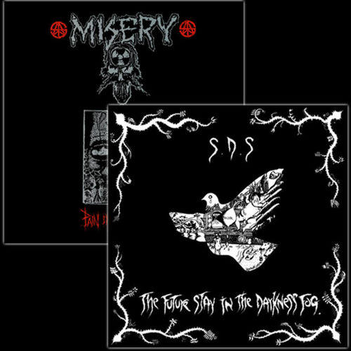 MISERYS.D.S - Split LP Red vinyl