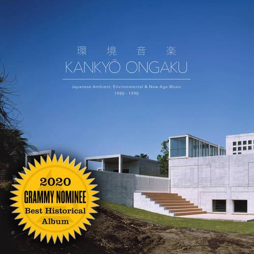 V/A - Kankyo Ongaku: Japanese Ambient, Environmental & New Age Music 1980-1990 3xLP