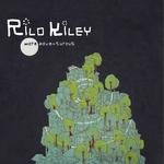 RILO KILEY - More Adventurous LP