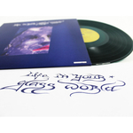 CITIZEN - Life In Your Glass World LP Blue  Olive Galaxy Swirl