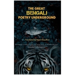 Pre-order The Great Bengali Poetry Underground Translated by Rajat Chaudhuri