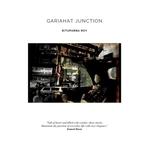 Gariahat Junction