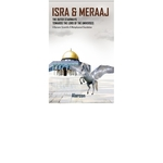 Isra & Meraaj The Outer Stairways Towards the Lord of the Universes by Alarcon