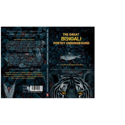 Pre-order: The Great Bengali Poetry Underground (Translated by Rajat Chaudhuri)