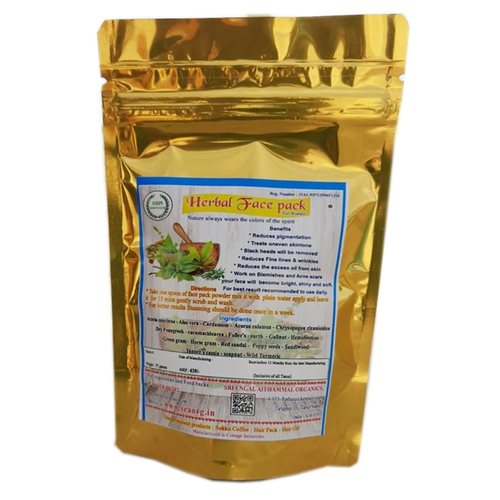 SEA HERBAL WOMEN FACE PACK - 75 Grams - Reduces pigmentation, fine lines, black-heads, wrinkles, excess oil, uneven skin tone, blemishes, acne-scars