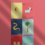 PlayDough Mats (Alphabets & Words)