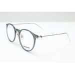MontBlanc spectacle frame 0099O Grey color