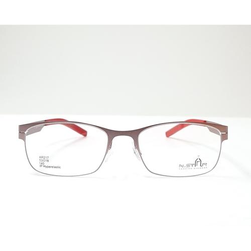 N STAR eyewear A217 Pink color