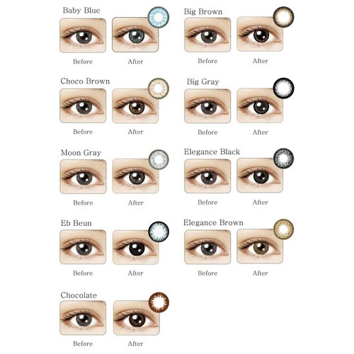 Maxim Monthly Color Disposable contact lenses orange box